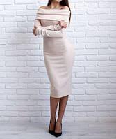 Женское вязанное приталенное платье с открытыми плечами (бежевое) размер 42(S)