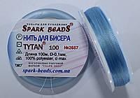 Нить для бисера TYTAN 100 №2657. Голубой светлый 100 м, фото 1