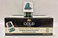 Gold Care Крем-краска для обуви с воском в банке 50 мл. ЧЁРНЫЙ