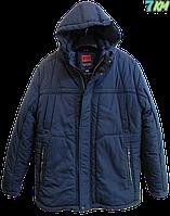 Мужские зимние куртки MITLUS полубаталP.p 52-60