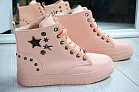 Женские высокие ботиночки пудра Звезда
