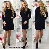 Платье батальное Мандарин ян