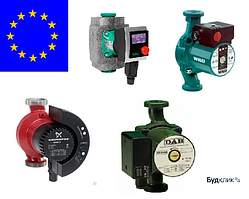 Циркуляционные насосы Европа