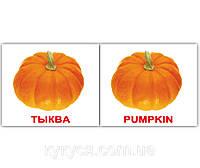 Комплект карточек «Овощи/Vegetables» МИНИ 40, фото 1
