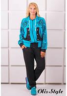 Спортивный женский бирюзовый костюм НЕЙЛИ Olis-Style 54-64 размеры