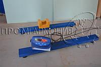 Весы балочные(стержневые) 300 кг