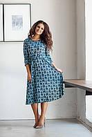 Расклешенное платье миди большого размера