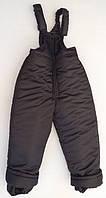 Зимние штаны для мальчика на синтепоне с бретелями