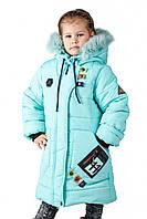 Куртка для девочеки КД-03 Бирюза