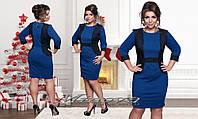 """Женское платье """"Рококо"""" до колен со вставками из гипюра размер 48-54"""