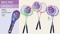 Бадминтон BD1705 (50шт)2 ракетки,воланчик, в чехле,3 цвета