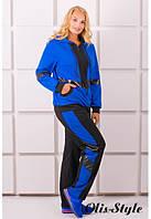 Спортивный женский костюм большого размера ЛЭССИ электрик Olis-Style 54-64 размеры