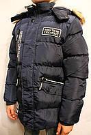 Зимние подростковые куртки-аляски для мальчиков от 8 до 16 лет (134-164см) Фирма-Taurus Венгрия.