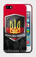"""Чехол для для iPhone 5/5s """"WILL OR DEATH""""."""