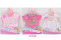 """Одежда для пупса """"BABY BORN"""" DBJ-436/7/43 (72шт) на вешалке, в пакете 30*20 см"""