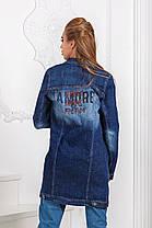 ДТ0202  Джинсовая куртка удлиненная, фото 3