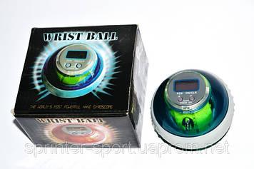 Тренажёр кистевой WRIST BALL . AA-OSP