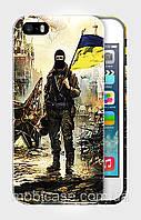 "Чехол для для iPhone 5/5s ""SELF-DEFENS""."