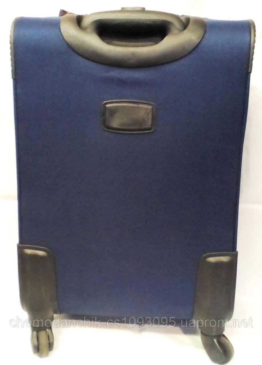 6787d77c180d Чемодан Ormi маленький 52-50 синий: продажа, цена в Одессе. дорожные ...