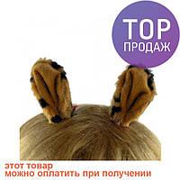 Ушки заколки Олененка / аксессуары для волос