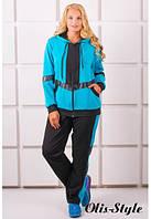 Спортивный женский бирюза костюм большого размера ЛЭССИ Olis-Style 54-64 размеры