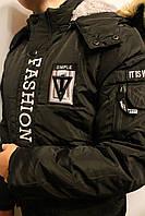 Зимние подростковые куртки-аляски для мальчиков от 8 до 16 лет. Черные. (134-164см) Фирма-Taurus Венгрия.