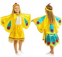 Детский карнавальный костюм Жар-птицы
