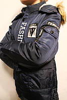 Зимние подростковые синие куртки-аляски для мальчиков от 8 до 16 лет (134-164см) Фирма-Taurus Венгрия.