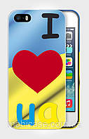 "Чехол для для iPhone 5/5s ""I LOVE UKRAINE""."