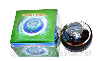 Тренажёр кистевой WRIST BALL. Металлический. AAM
