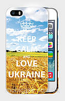 "Чехол для для iPhone 5/5s ""KEEP CALM AND LOVE UKRAINE""."