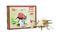 """3D деревянный конструктор 604 """"Божья коровка """"в коробке 26см-18см-4см."""