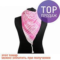 Шарф Рink / аксессуары для одежды