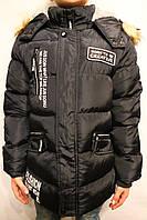 Зимние подростковые куртки-аляски для мальчиков черные от 8 до 16 лет (134-164см) Фирма-Taurus Венгрия., фото 1