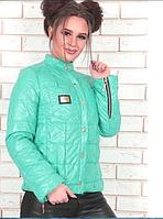 Куртка демисезонная женская ( тоненькая)