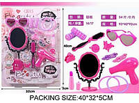 Парикмахерский набор SF235274 (54шт/2)фен,расч,зерк,заколки,бигуд,очки,помада,брасл.на планш 40*32*5