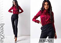 Костюм женский модный рубашка и брюки с завышенной талией разные цвета Db656