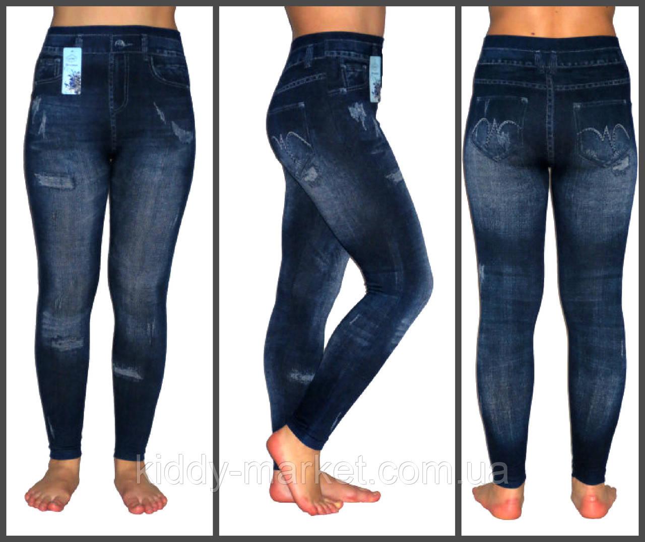 Лосины женские Бесшовные под джинс на махре