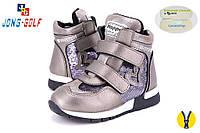 Стильные демисезонные ботинки для девочки, размер 29