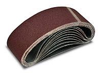 Лента абразивная для шлифмашин, 10 шт. 75х533 мм, № 80