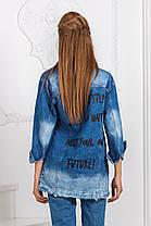ДТ7140  Джинсовая куртка удлиненная, фото 3