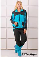 Батальный женский бирюзовый костюм БОНИТА Olis-Style 54-64 размеры