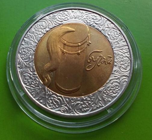 5 гривен УКРАИНА 2007  Бугай