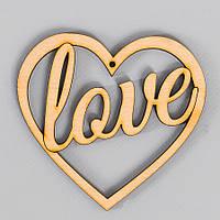 Сердце_love