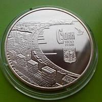 5 гривен 2012 Украина — 1800 лет г. Судаку