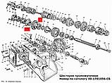 Шестерня КПП промежуточная ЮМЗ  40-1701056 СБ, фото 5