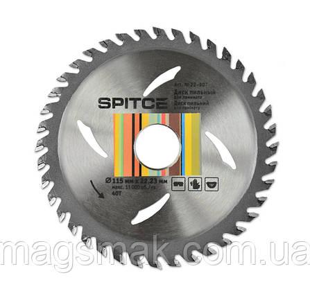 Диск пильный для ламината 350/50 мм, адаптер 50/32 мм, 56T, фото 2