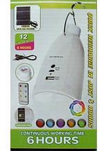 Багатофункціональна світлодіодна лампа GD-5024