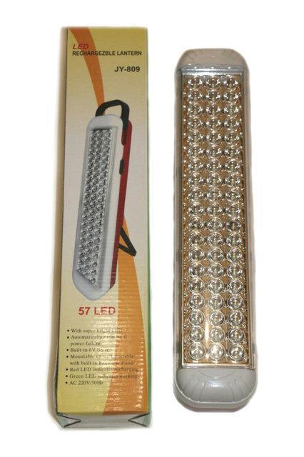 Светодиодный аккумуляторный фонарь JY-809