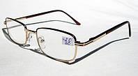 Очки для коррекции зрения 9696 (рмц 60) (вставка Изюмское стекло)